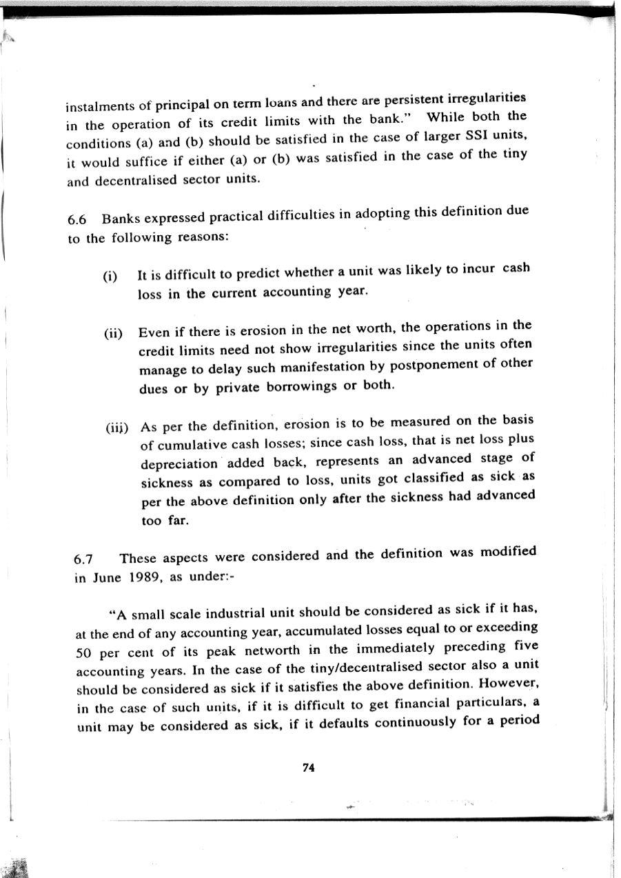 NABARD - Nayak Committee Report
